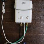 Eccotemp este un încălzitor de apă fără rezervor